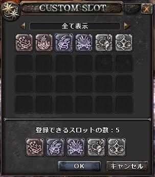 141003-04.jpg