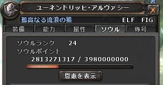 141010-03.jpg