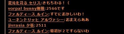 141010-05.jpg