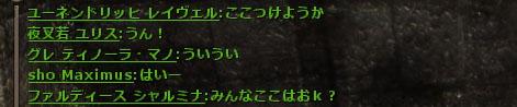 141106-01.jpg