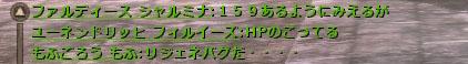 141127-04.jpg