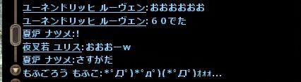 141201-04.jpg