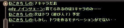 141215-06.jpg