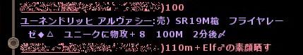 141221-02.jpg