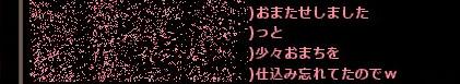 141222-01.jpg