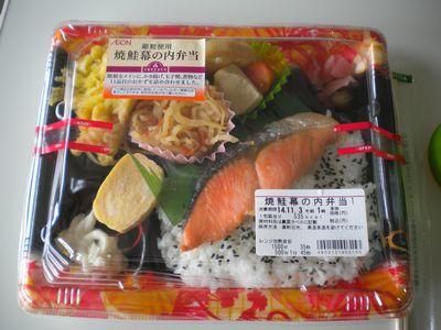 20141102_お弁当
