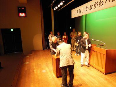 20141102_表彰式