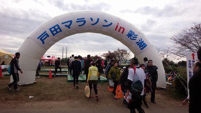 14戸田マラソン1_会場
