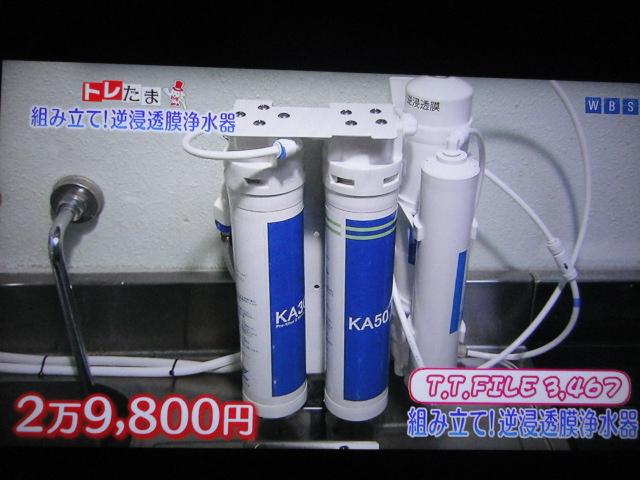DSC03048_20130312205511.jpg