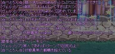 SPSCF0055_20120716111219.png