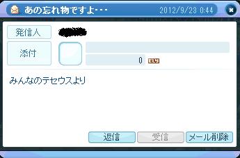 SPSCF0110_20120924185934.png