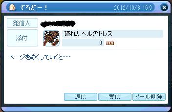 SPSCF0120_20121011011352.png