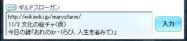 SPSCF0138_20121111134836.png