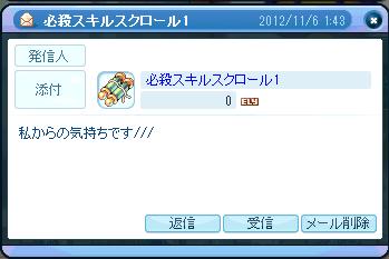 SPSCF0145_20121111134835.png