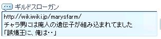 SPSCF0156_20121120183851.png