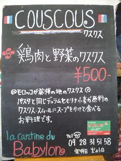 moblog_049d012d.jpg