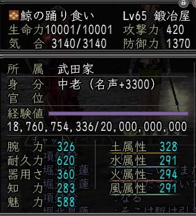 生命10001