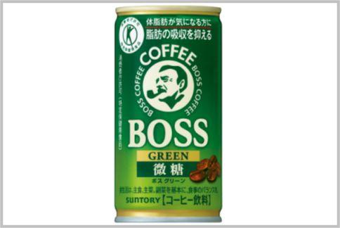 ボス グリーン