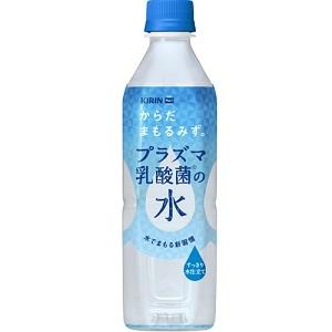 プラズマ乳酸菌(R)の水