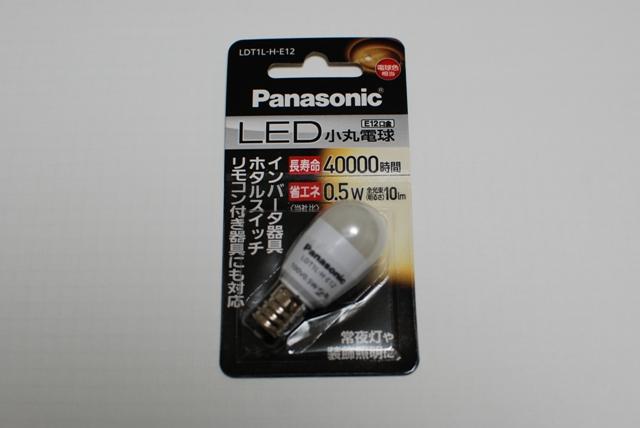 LEDナツメ球 LED小丸電球 LDT1LHE12
