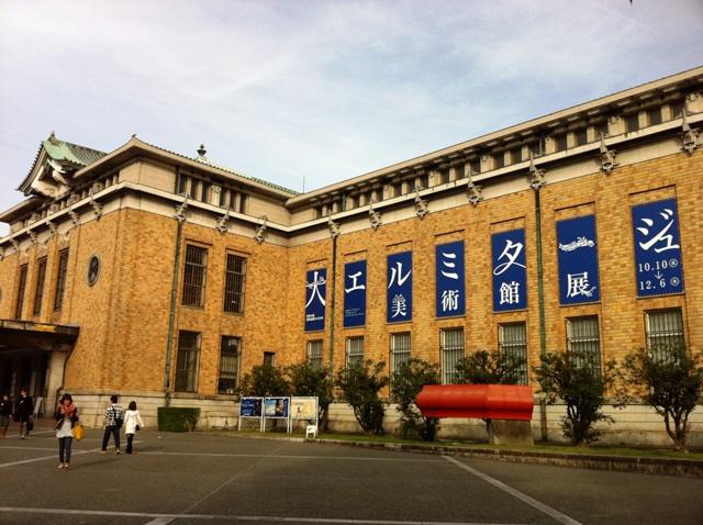 大エルミタージュ美術館展 京都市美術館