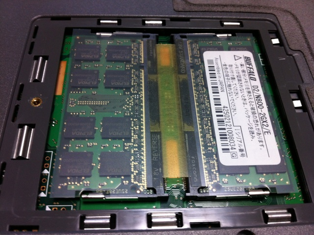 FMV-BIBLO NF/A75 ノートPCメモリ交換