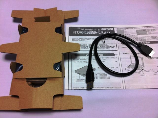 USB3.0 ポータブルハードディスク BUFFALO HD-PCT500U3