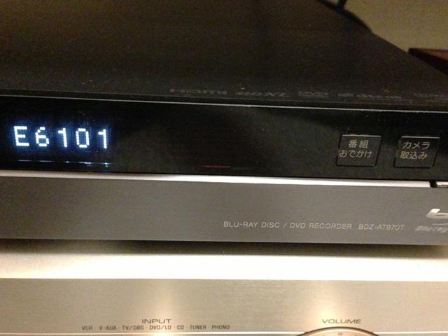 SONY BDZ-AT970T ハードディスク交換