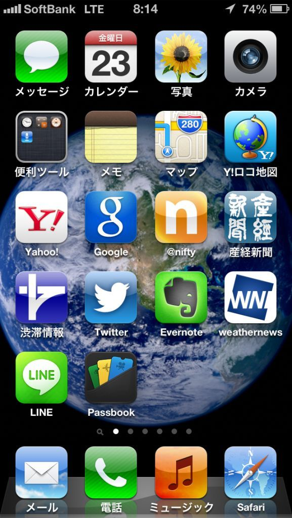 iphone5 softbank LTE