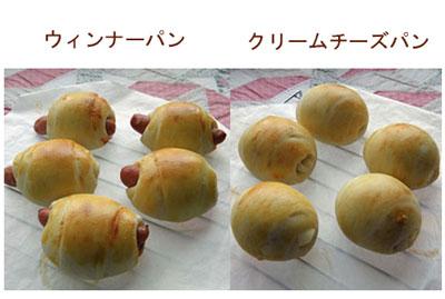自家製酵母パン1
