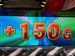 獣王 サバ 150G