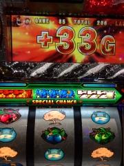 獣王 サバ +33G