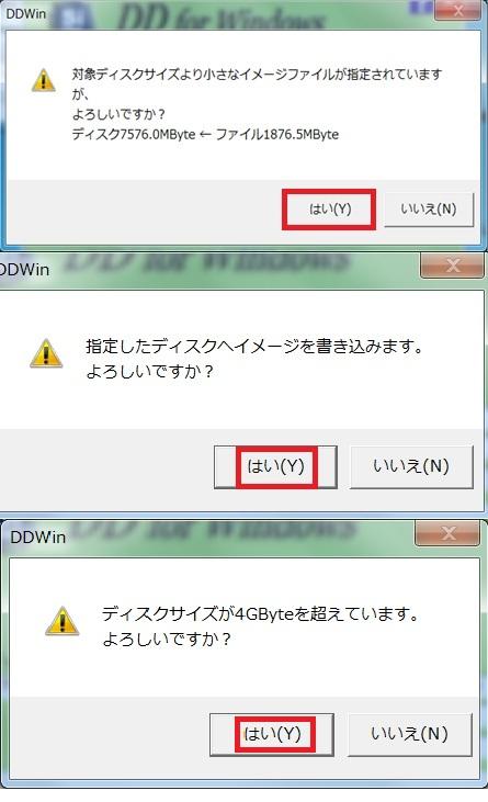 Kobo_touch内蔵SDカード換装8