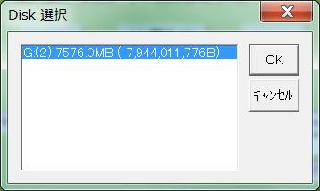 Kobo_touch内蔵SDカード換装6