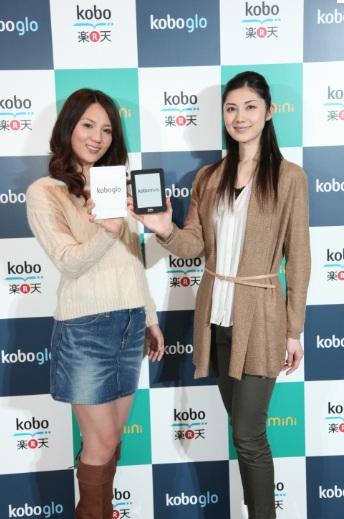 楽天kobo mini Glo 発表
