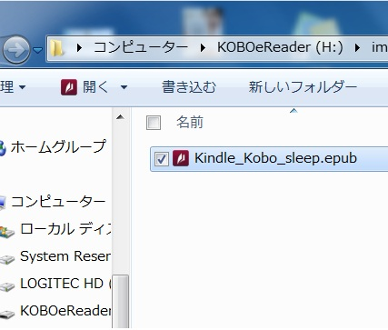 kobo touch Sleep mode