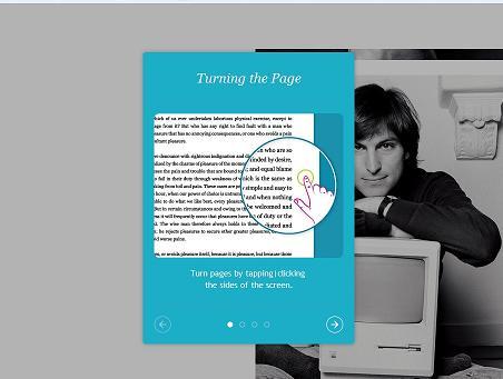 コボタッチ  購入した本をPCで読む