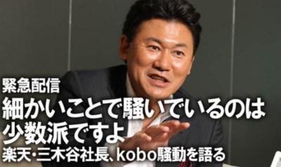 楽天Kobo touch アマゾン Kindle レビュー
