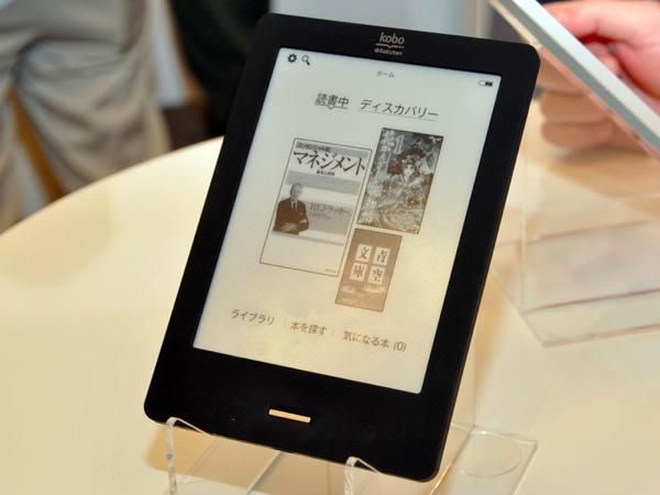 楽天 kobo touch 電子書籍リーダー レビュー
