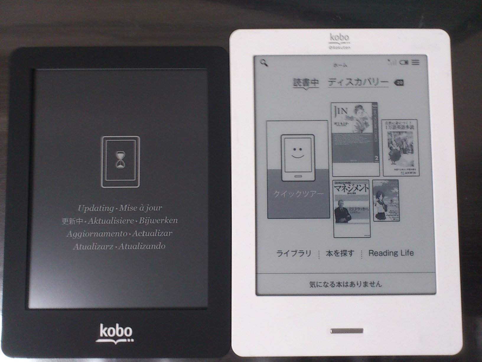 kobo touch glo 違い 比較 評価