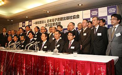 日本の出版社 電子書籍講談社や小学館、集英社など国内大手出版31社は3月24日、一般社団法人「日本電子書籍出版社協会」を正式に発足