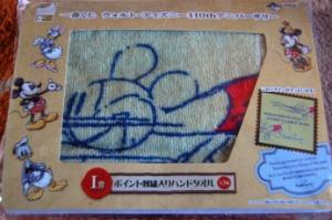 【ディズニーグッズ】ミッキーのポイント刺繍入りハンドタオル