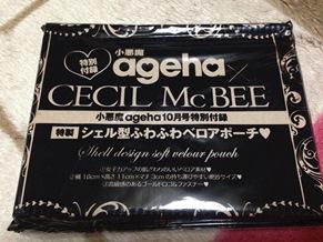 「CECIL McBEE」シェル型ふわふわベロアポーチ