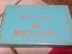 ブランド「Rirandture」黒サスペンダー