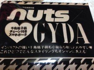 ブランド「GYDA」スマホポーチ