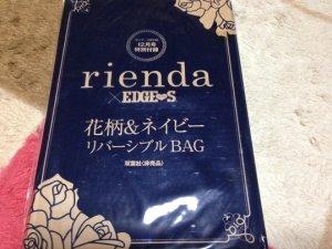 ブランド「rienda」花柄&ネイビーリバーシブルBAG