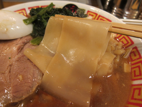 凪Noodle BAR(いったんも麺)