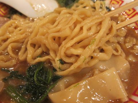 凪Noodle BAR(麺)