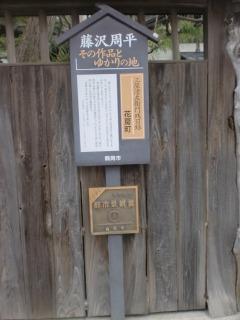 2012年12月16日 木造建屋・説明