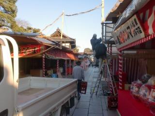 2012年12月24日 成田山・3